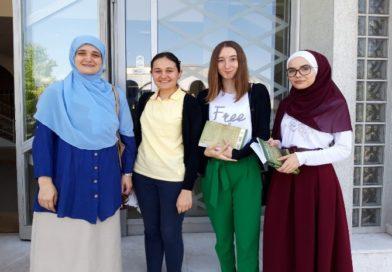 6. Međunarodno takmičenje iz Sire-Životopisa Muhammeda, s.a.v.s.