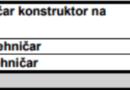 DRUGI KONKURS za upis učenika u prvi razred srednjih škola sa područja Kantona Sarajevo u školskoj 2019/2020. godini